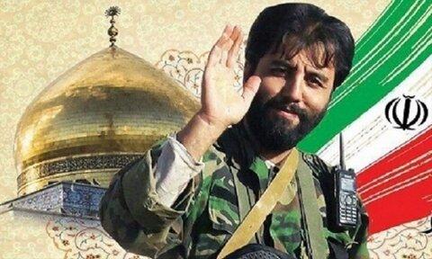 شهید مدافع حرم «جواد الله کرم»