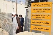 لزوم تسریع در تکمیل مجتمع فرهنگی قرآنی شهرستان دیّر