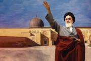 Ayatollah Khamenei elaborates on 6 key points of Imam Khomeini's testament