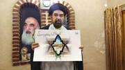 انہدام جنت البقیع کے خلاف مجلس علماء ہند کی جانب سے آن لائن احتجاج