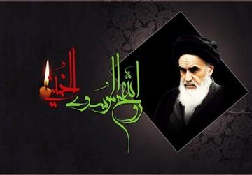 ۱۳ برنامهمحوری ارتحال امام خمینی(ره) در سمنان برگزار میشود