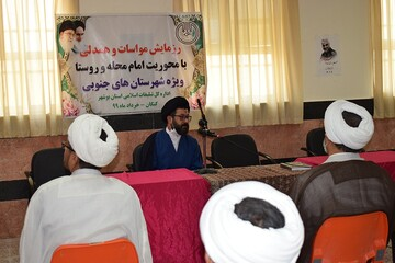 رزمایش مواسات شهرستانهای جنوبی بوشهر با محوریت امامان محله و روستا برگزار شد