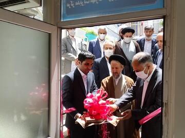 افتتاح مرکز مهارت آموزی و مشاوره شغلی مرکز خدمات حوزه آذربایجان شرقی
