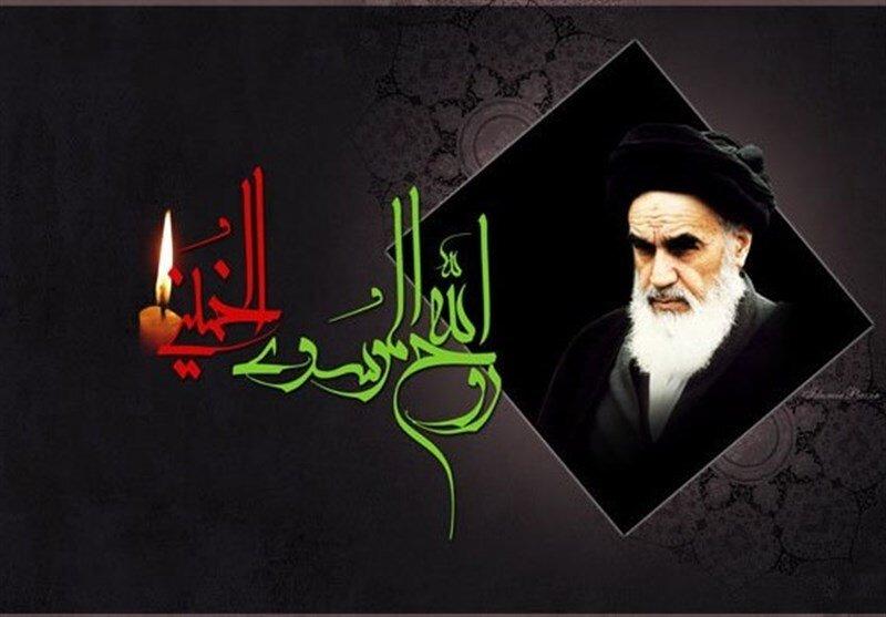 عکس سالگرد رحلت امام خمینی