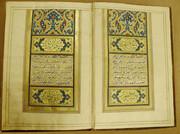قرآن راوندی؛ یادگار معمار کبیر انقلاب رونمایی میشود
