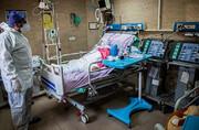 بررسی طرح «حضور روحانیون روانشناس در بیمارستانهای کرونایی»