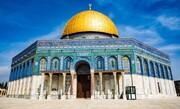 Saudi Arabia in 'Secret' Talks with Israel over Control of Al-Aqsa: Report