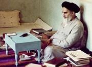 إيمان الإمام الخميني كان صلباً كالجبال الرّاسخة وعمله الصالح كان مشفوعاً بإرادة لا تعرف الكلل