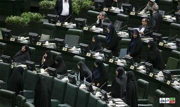 لزوم تغییر نگرش فراکسیون زنان مجلس به مسائل زن و خانواده