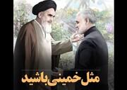 واکنش سردار سلیمانی به اعتراض شهروند خوزستانی