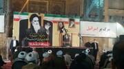 مراسم بزرگداشت ارتحال امام خمینی(ره) و قیام ۱۵ خرداد در مدرسه فیضیه برگزار شد