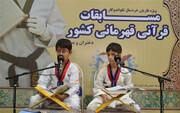 ورزشکار یزدی «قاری برتر مسابقات قرآنی» شد