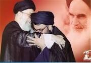 ابهت امام راحل در دل سید مقاومت در آخرین دیدار با امام خمینی(ره)