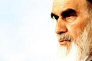 نشست «صورت بندی نظریات فرهنگی براساس منظومه فکری امام خمینی(ره)» برگزار شد