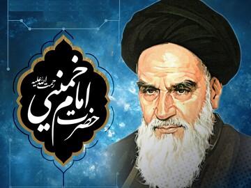 متن کامل وصیتنامه الهی سیاسی حضرت امام خمینی (ره)