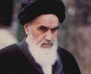 Iran Marks 31st Anniversary of Imam Khomeini's Demise