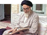 نسخه امام خمینی(ره) برای حل معضلات فرهنگی جامعه