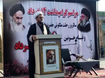 تقدیر دفتر شورای هماهنگی تبلیغات اسلامی از مردم قزوین