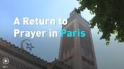 شنیده شدن صدای اذان از مسجد پاریس و بازگشایی تدریجی مسجد