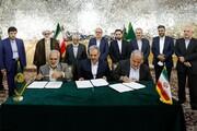 امضاء تفاهمنامه همکاری سهجانبه آستان قدس رضوی، وزارت جهاد کشاورزی و استانداری سیستان و بلوچستان