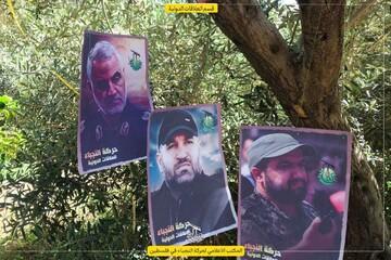 Al-Nujaba warns Israel from inside Palestine + photos