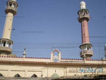 Mosque in Pakistan evacuated after hoax bomb threat