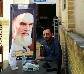 امام خمینی(ره) در ابعاد سیاسی و عرفانی، انسان کاملی بود