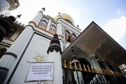 صندوق پشتیبانی از «اساتید دینی» در سنگاپور راه اندازی شد