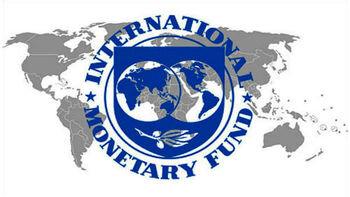 صندوق بینالمللی پول به دنیا تذکر اقتصادی داد