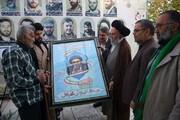 مراسم گرامیداشت سومین سالگرد شهادت حجتالاسلام تقوی برگزار شد