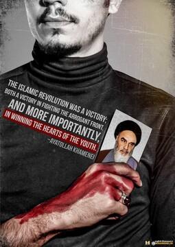 Influence of Imam Khomeini outside of Iran