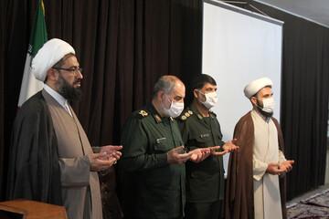 تصاویر/ تقدیر از سرگروهای برتر حلقات صالحین استان همدان