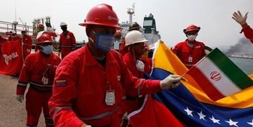 نگاهی به پیشینه تاریخی روابط ایران و ونزوئلا در شبکه پرس تی وی