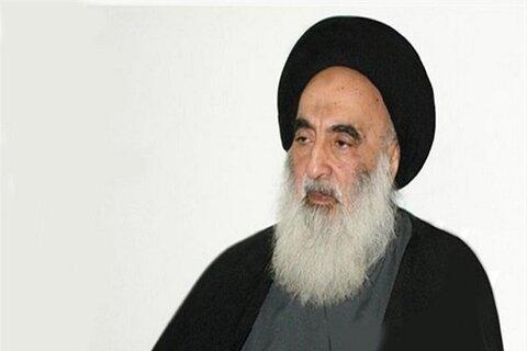 Ayatollah Seyed Ali al-Sistani