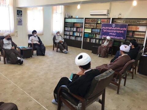 شورای تبلیغ بوشهر