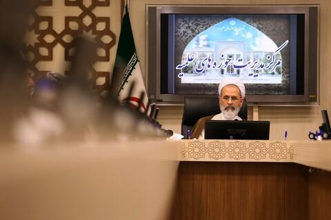 انعقاد مؤتمر مديري الحوزات العلمية في محافظة إيران عبر مؤتمر فيديو بقم المقدسة