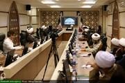 تصویری رپورٹ  آیت اللہ اعرافی کی صدارت میں حوزہ علمیہ کے صوبائی سربراہوں کا ویڈیو لنک اجلاس