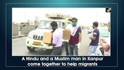 A Hindu and a Muslim man in Kanpur come together to help migrants