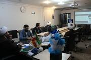 شرکت مدیران حوزه علمیه کردستان در اجلاسیه مدیران استانی حوزههای علمیه به صورت ویدئوکنفرانس