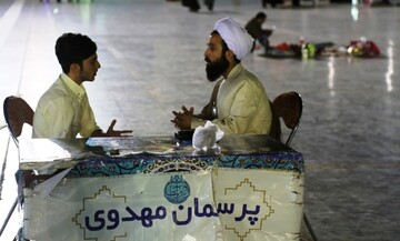 ارائه خدمات مشاوره به صورت تک نفره در مسجد مقدس جمکران