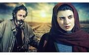 «ایستگاه متروک» و «خسته نباشید» این هفته در آیفیلم عربی