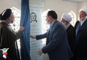اولین شهید روحانی استان البرز که مزار ندارد/ خانواده شهید هیچ مراجعه ای به بنیاد شهید نداشته است