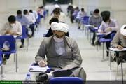 امتحانات جبرانی طلاب غیرحضوری برگزار میشود