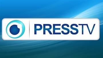 پرس تی وی؛ خنثیکننده تبلیغات علیه ایران در سریلانکا است
