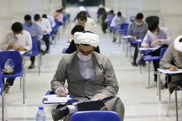 تصاویر/ آزمون کارشناسی ارشد موسسه آموزشی و پژوهشی امام خمینی (ره)