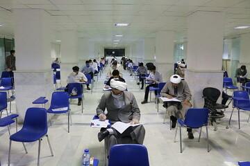 آزمون کارشناسی ارشد مؤسسه امام خمینی(ره) برگزار شد