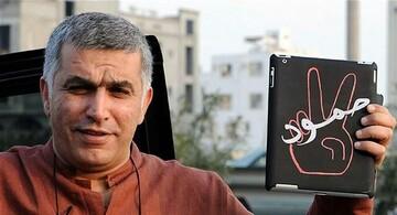 بعد از آزادی نبیل رجب، درخواست آزادی ۵ هزار زندانی بحرینی پابرجاست