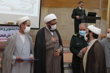 تصاویر/ اجلاس سالیانه مجمع بسیج استان همدان