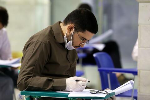 آزمون کارشناسی ارشد موسسه آموزشی و پژوهشی امام خمینی (ره)