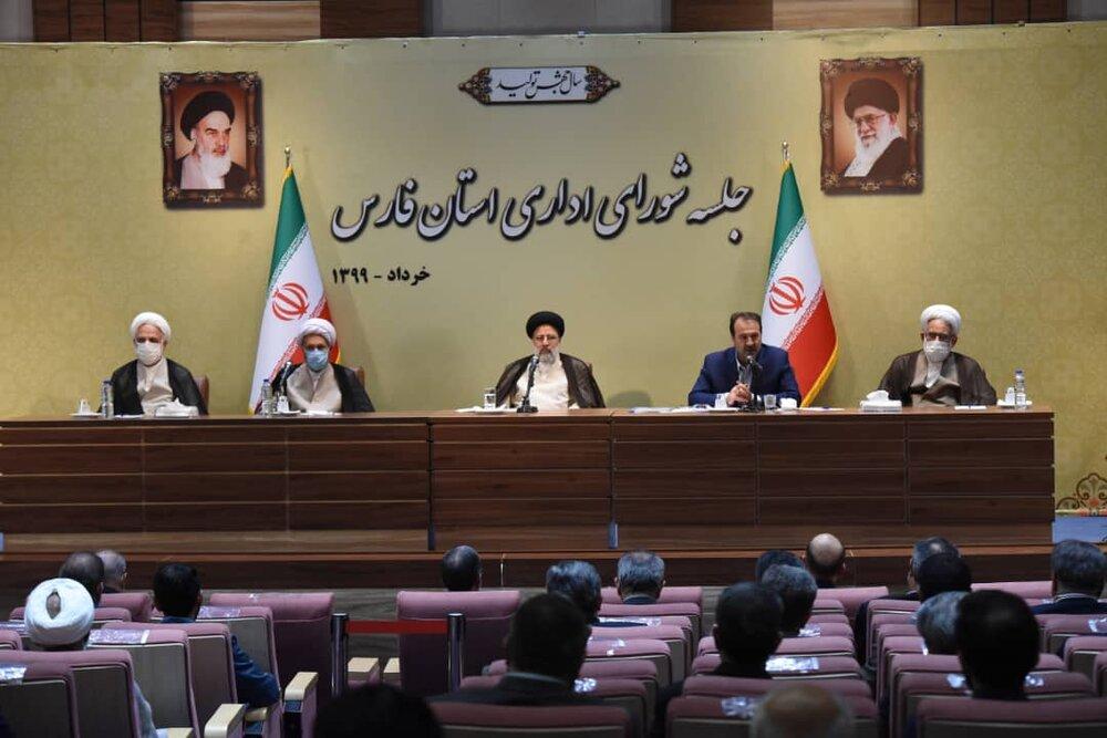 تصاویر| جلسه شورای اداری فارس با حضور رئیس دستگاه قضا